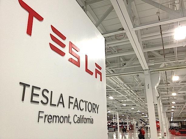 Tesla-Factory-Sign